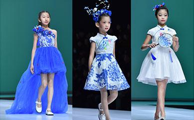 高档童装加盟品牌汪小荷温馨提示,注意童装安全隐患