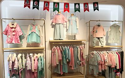 热烈祝贺汪小荷儿童服装加盟店开业喜讯,六店同庆!