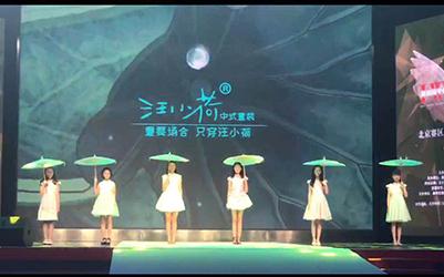 新丝路中国国际儿童模特大赛开幕,古典中国风儿童服装品牌创始人陈总应邀出席!