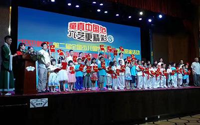 古典中国风儿童服装汪小荷热烈祝贺全国少儿国学展演总决赛金奖得主!重要场合,只穿汪小荷