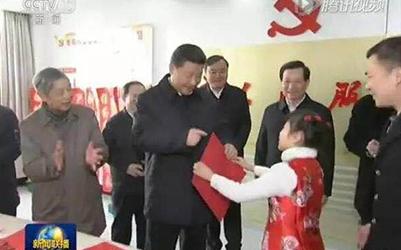 萌娃、潮童走上人生巅峰还缺少点什么呢?中式女童装加盟品牌汪小荷告诉你