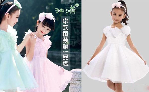 童装礼服加盟店